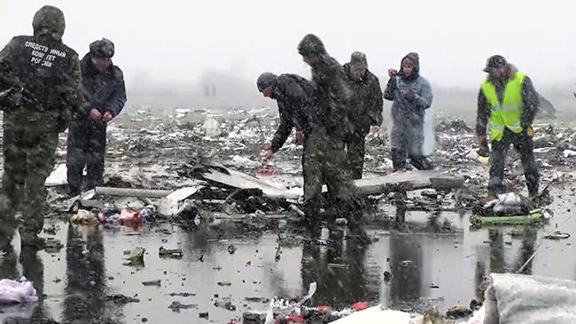 Авиакатастрофа в Ростове-на-Дону