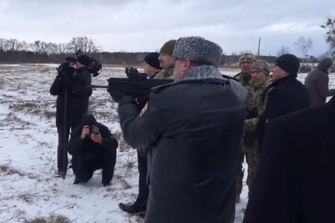 Стрельба Порошенко