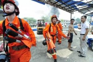 В Китае снова прогремели взрывы